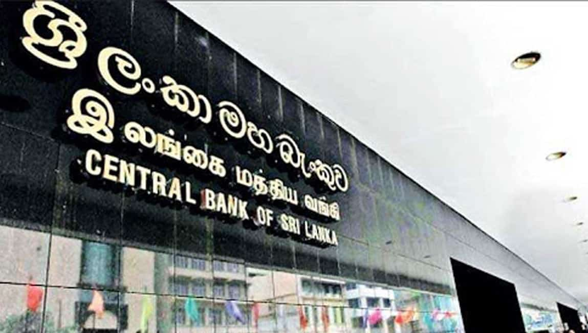 the-Central-Bank.