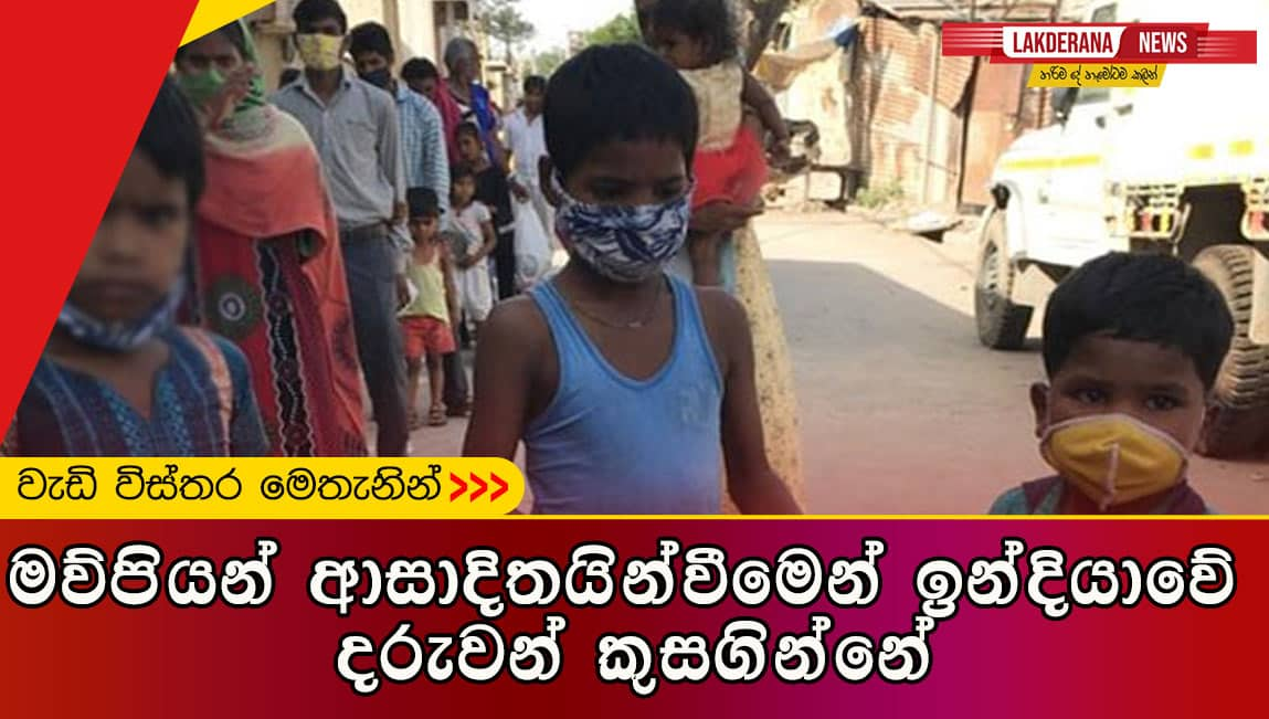 Children-in-India-starve-when-their-parents-become-infected