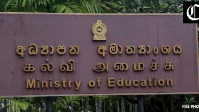 Notification from the Ministry of Education to the teachers of national schools