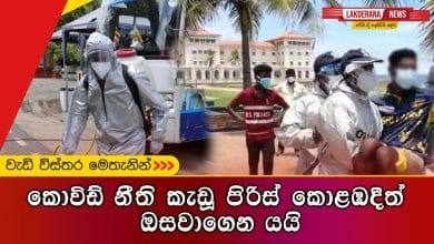 covid-violators-are-being-picked-up-in-Colombo-as-well