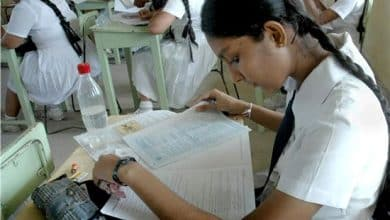 The GCE Ordinary Level Examination is scheduled to be held