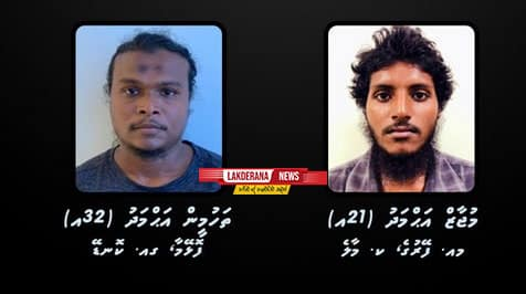 Photos of those who attacked the former President of the Maldives