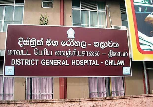 Two bodies found at Chilaw Hospital