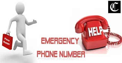 An emergency telephone number for Kovid patients at home